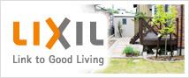 TOEX公式サイト|LIXILのガーデンルーム・カーポート・門扉・フェンス・テラスなどのエクステリア製品ブランド