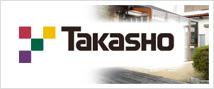 エクステリア・庭・ガーデニング|株式会社タカショー